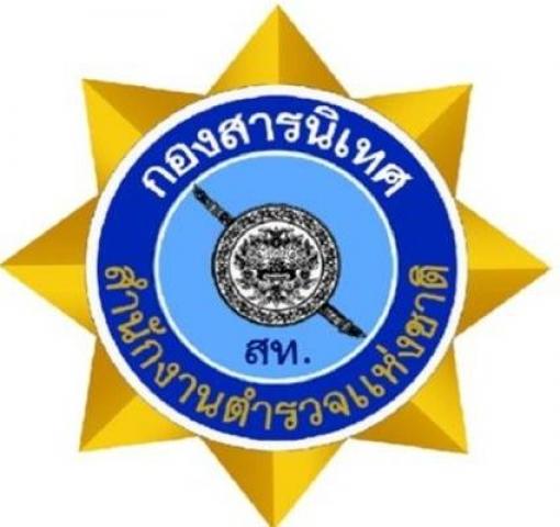 Public Affairs Division Thai Police