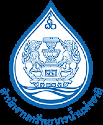 สำนักงานบริหารน้ำแห่งชาติ