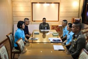 การประชุมติดตามการเตรียมงานวันเด็กแห่งชาติ