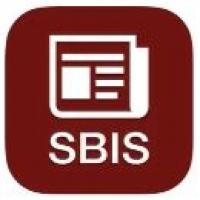 การเปิดใช้ระบบงานการข่าวสันติบาล (SBIS) อย่างเป็นทางการ