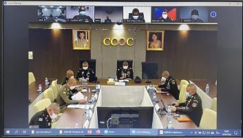 ประชุมสรุปสถานการณ์และแผนปฏิบัติการรองรับสถานการณ์การชุมนุม ผ่านระบบ วีดีโอ คอนเฟอร์เรนซ์
