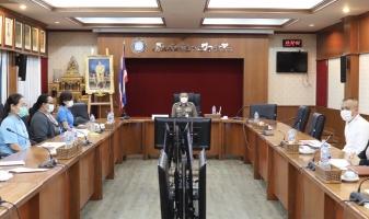 การประชุมหารือแนวทางในการปฏิบัติราชการด้านงานอำนวยการ ผ่านระบบ วีดีโอ คอนเฟอร์เรนซ์