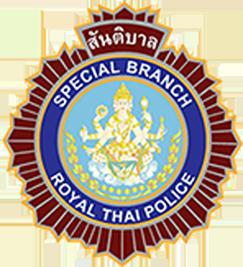 Logo of Special Branch Bureau
