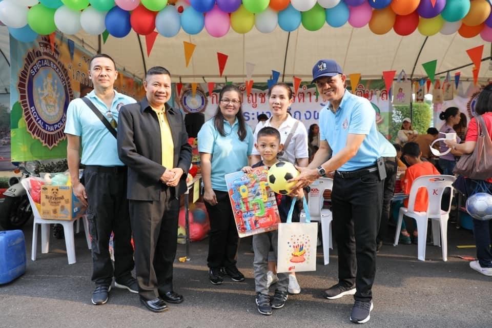 วันเด็กแห่งชาติ ประจำปี 2563